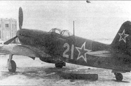 Як-9Д под Тулой, зима 1944 года. Самолет в нестандартном серозеленом камуфляже. На хвостовом оперении сравнительно небольшая звезда.