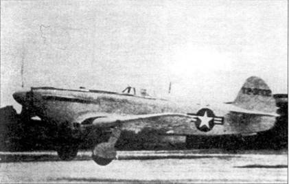 Испытываемый в США Як-9У, который был захвачен в Корее. Самолет свепио- серый, код на хвосте и полоса на крыле — черные.
