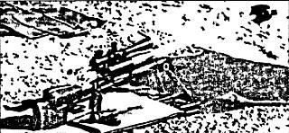 Однозарядная 12,7-мм винтовка <strong>RA1