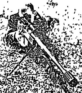 Магазинная 12,7-мм винтовка <strong>М93