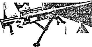 Винтовка <strong>«Геката»-II (Hecate-II)