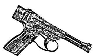 Пистолет <strong>СПП-1
