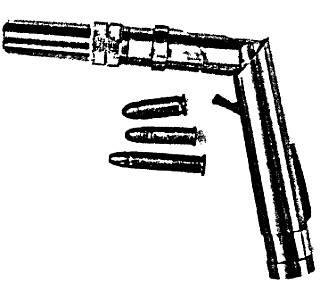 Стреляющая авторучка <strong>«Стингер Брэйвмен»
