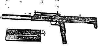 Складной пистолет-пулемет <strong>ПП-90М