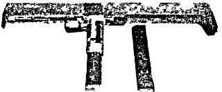 Складной пистолет-пулемет <strong>FMG «Арес»