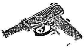 Пистолет <strong>«Гюрза»