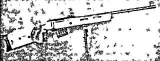Снайперская винтовка <strong>МЦ116М