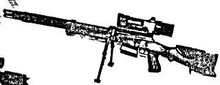 Снайперская винтовка <strong>FR-F2