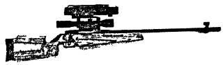 Снайперская винтовка <strong>86SR «Маузер»
