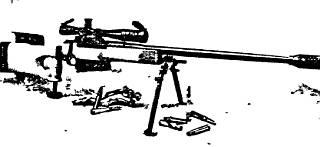 Магазинная 12,7-мм винтовка <strong>М93 «МакМиллан» («Бумер»)