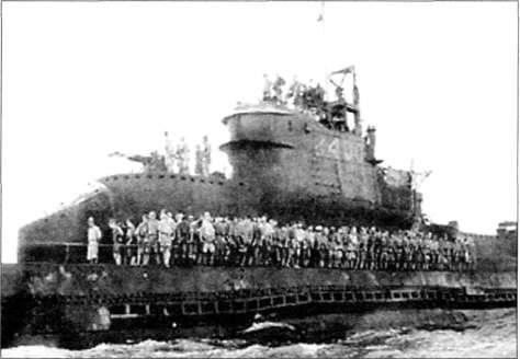 Экипаж подводной лодки <strong>1-400