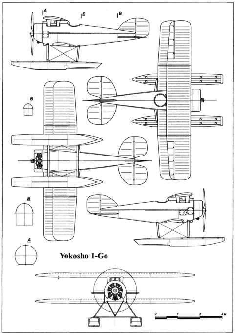 Бортовой гидросамолет YOKOSHO I-GO