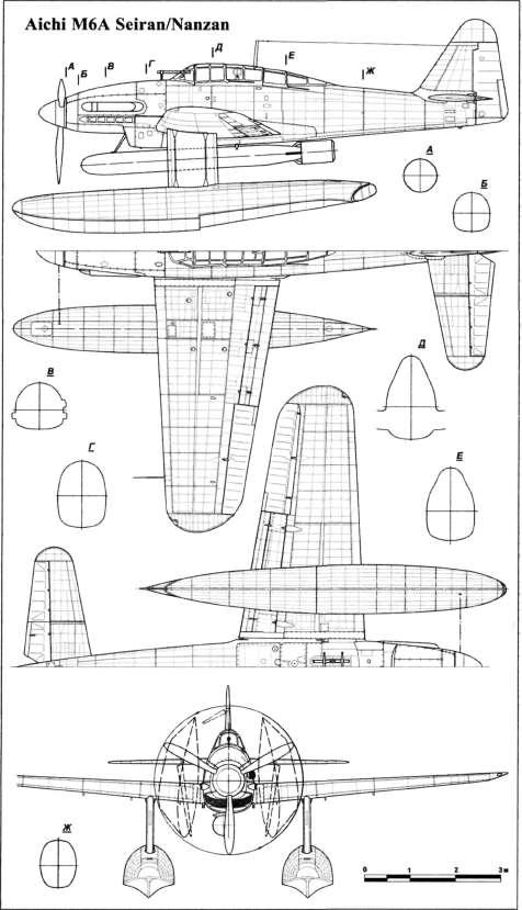 Бортовой бомбардировщик AICHI М6А SEIRAN/NANZAN