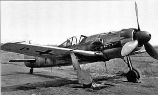 Один из редких экземпляров Fw 190D-13, вооруженный 20-мм осевыми пушками вместо 30-мм, которые обычно устанавливались на D-9.