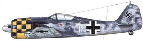 Fw 190A-6 из 3./JG 1, Делен, Голландия, лето 1943 г. Пилот – Unteroffizier Бернхард Кунце. Цветной фон, на который наносились «шашечки», зависел от номера Staffel (эскадрильи) (белый – у 1 -й, красный – у 2-й и желтый – у 3-й). Их расположение также отличалось. Существуют определенные сомнения относительно индивидуального номера. Некоторые авторы считают его «4-белый», а не как мы показали в данном случае – «1 -белый».