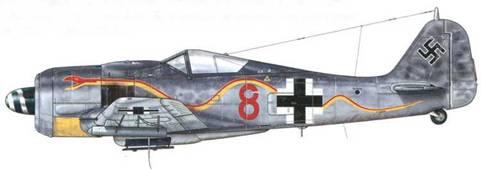 Fw 190A-7/R 6 из JGr. 10, Пархим, Германия, лето 1944 г. Пилот – Feldwebel Р. Харткопф. Этот самолет Fw 190, щеголявший одной из самых ярких раскрасок, использовавшихся для машин этого типа, был вооружен расположенными под крыльями ракетными пусковыми установками, о чем свидетельствовал соответствующий индекс. Jagdgruppe 10 была сформирована на базе Erprobungskommando 25 и специализировалась на борьбе с тяжелыми бомбардировщиками.