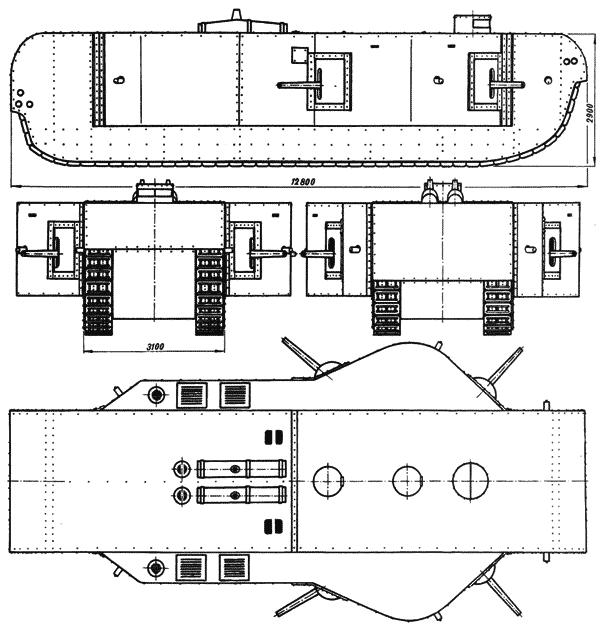 Сверхтяжелый танк Kolossal-Wagen. Рисунок С.Ромадина