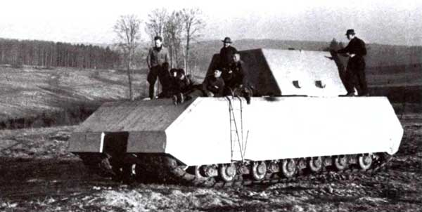 Первый выезд на полигон. 15 января 1944 года