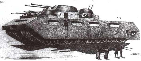Проект <a href='https://arsenal-info.ru/b/book/2960833014/8' target='_self'>сверхтяжелого танка</a> ТГ-5 конструкции Э.Гроте