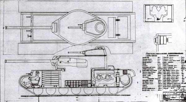 Фотокопия проектного чертежа танка КВ-4. Вариант инженера Н.Струкова
