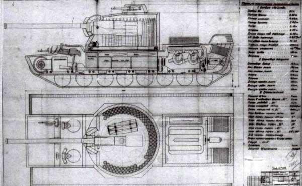 Фотокопия проектного чертежа танка КВ-4. Вариант инженера М.Цейца