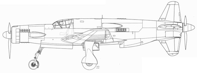 Do 435В-2, проект, реконструкция.
