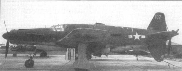 Два снимка Do 335A -02 в Америке. Этот самолет испытывался в опытном центре ВМФ США в Патаксент-Ривер.