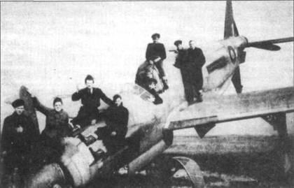 Do 335A-1 (W.Nr. 24016?) у англичан получил номер АМ225. В январе 1946 года самолет попал в аварию на севере Франции в районе Мервиля и в Великобританию уже не был доставлен.