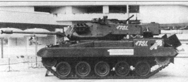 М41В «Карро Падрао»