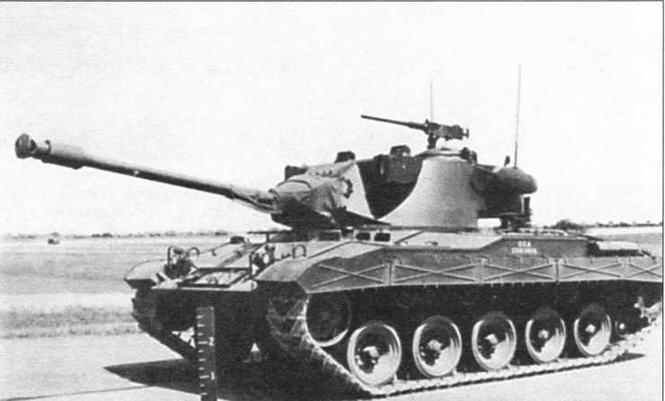 История создания танка М41