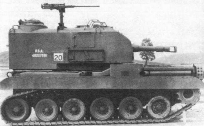 Бронетранспортер М75