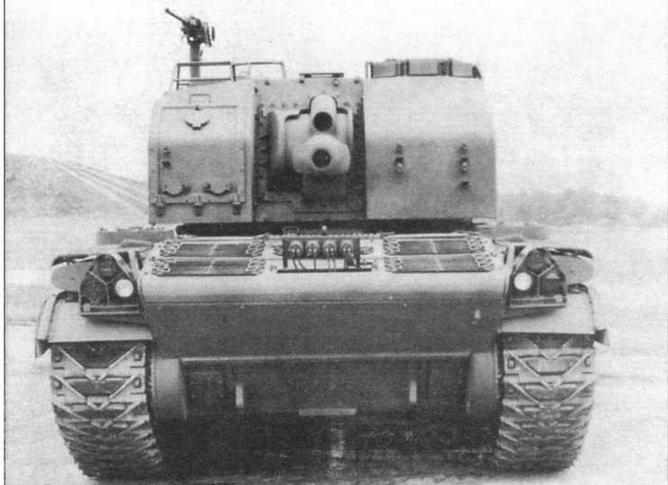 Прототип 105-мм <a href='https://arsenal-info.ru/b/book/2995468144/5' target='_self'>самоходной гаубицы</a> Т98