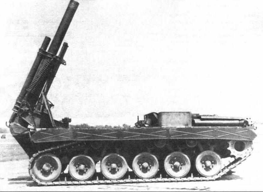 Опытный образец 155-мм самоходной гаубицы Т99