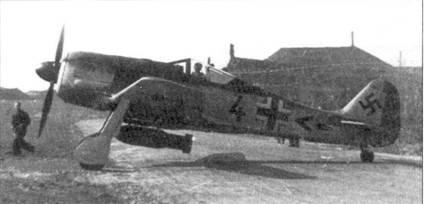 Истребитель-бомбардировщик Fw-190A-5 из специализированного стаффеля 10(Jabo). Под фюзеляжем подвешена 500-кг бомба. Самолеты этого подразделения принимали участие в рейде на Кентербери 31 октября 1942г.