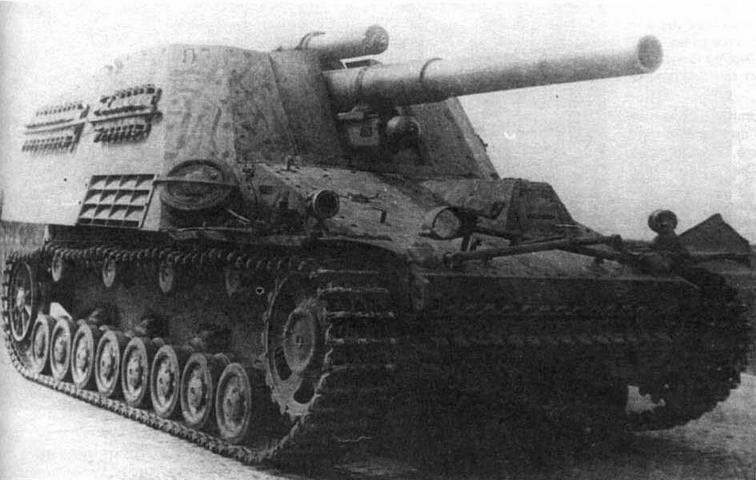 150-мм самоходная гаубица Hummel