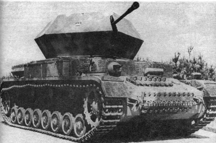 Зенитная самоходная установка Ostwind. 1945 год