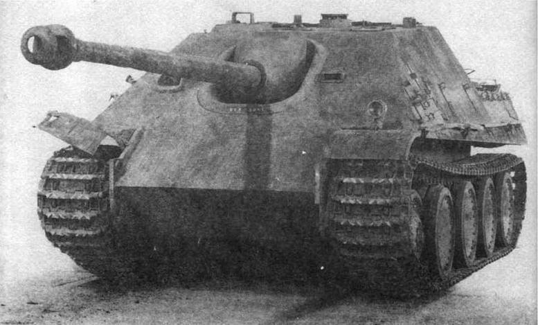 Jagdpanther — самая удачная и наиболее мощная противотанковая САУ Второй мировой войны