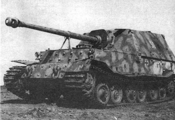 Самоходно-артиллерийские установки