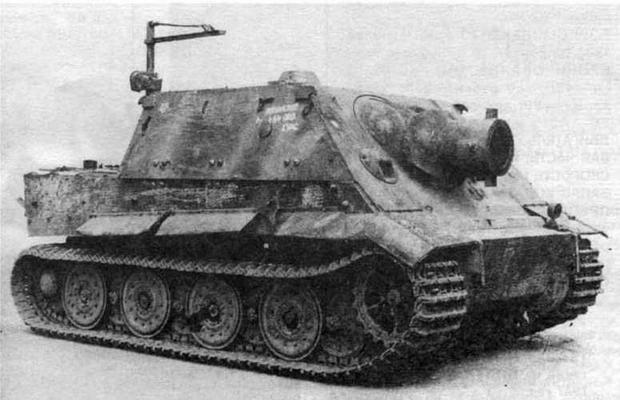 САУ Sturmtiger, захваченная англичанами в 1945 голу