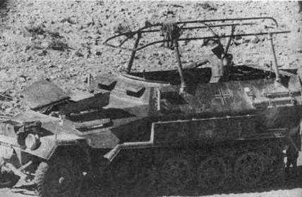 Машина связи Sd.Kfz.251/3 Ausf.B. Северная Африка, 1941 год.