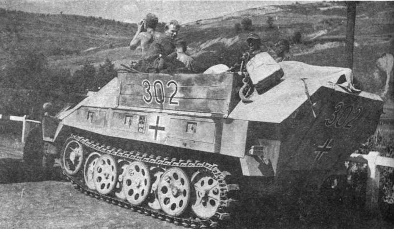 Бронетранспортер инженерных войск Sd.Kfz.251/7 Ausf.D