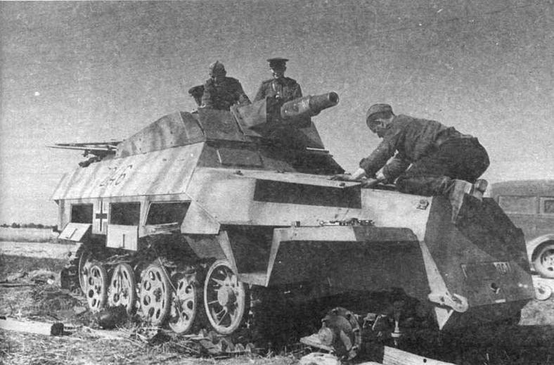 Красноармейцы осматривают подбитый бронетранспортер огневой поддержки Sd.Kfz.251/9 Ausf.D. 1944 год
