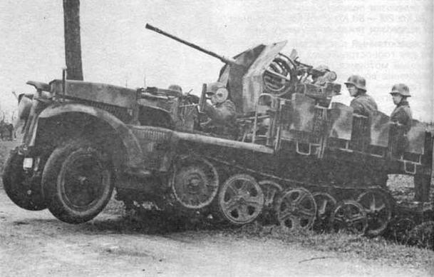 Артиллерийские тягачи и боевые машины на их базе