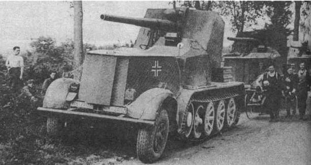 88-мм зенитная пушка на бронированном шасси тягача Sd.KfzJ