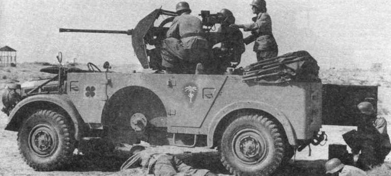 Армейский автомобиль Horch с 20-мм автоматической зенитной пушкой, которая часто использовалась и для стрельбы но наземным целям. Северная Африка, 1941 год
