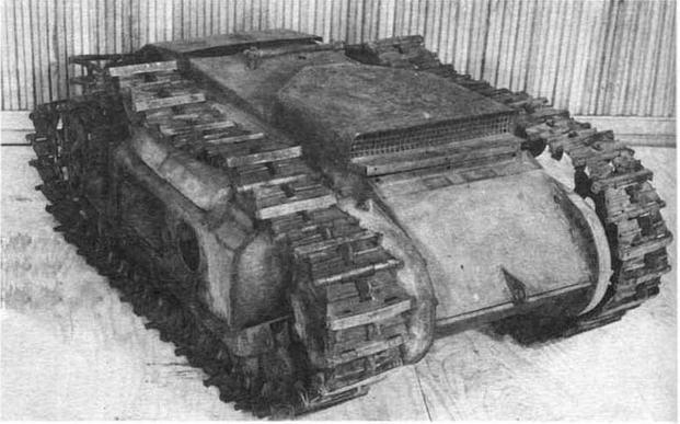 Телетанкетка Sd.Kfr.-303 с двигателем внутреннего сгорания