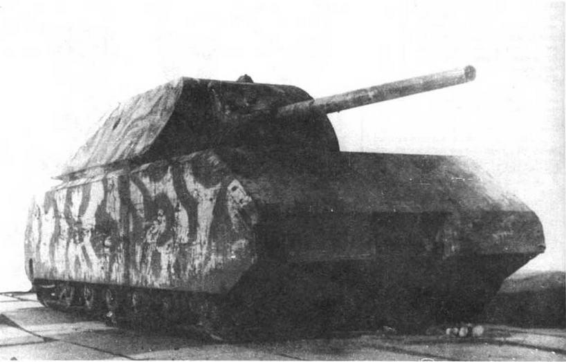 Сверхтяжелый танк Maus на НИБТПолигоне в Кубинке. 1947 год