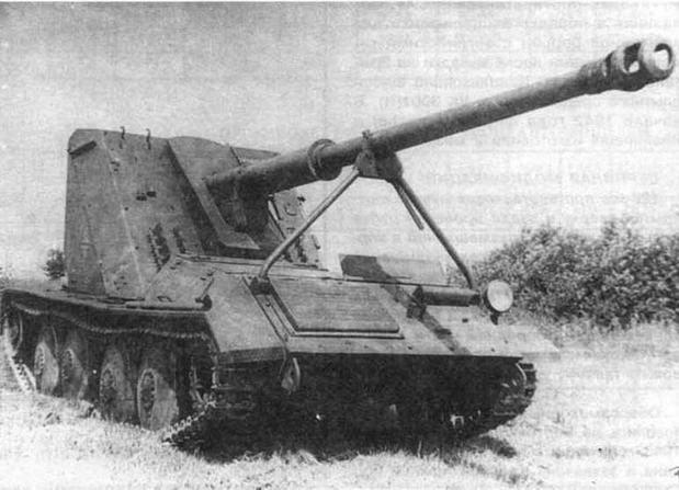Легкий носитель вооружения Waffentr?ger конструкции Ардельта