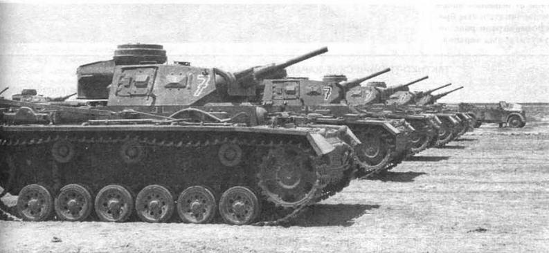 Средние ганкн Pz.III Ausf.Jв Африке. 1942 гол