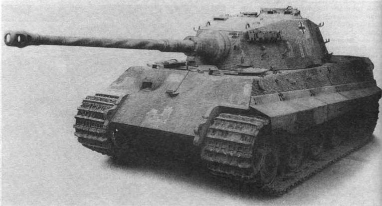 "Тяжелый танк Tiger II с башней ""типа Хеншель"""